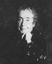 Лина Соломоновна Штерн