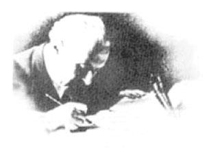 Артур Кронфельд