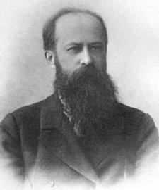 Владимир Иванович Яковенко