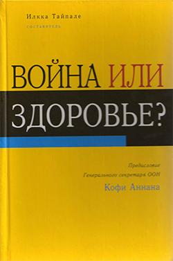 fin-book