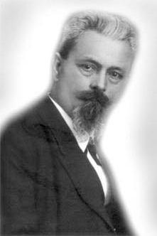Йозеф Берце