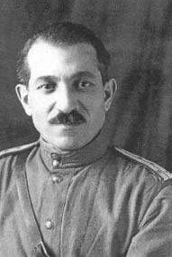 Леонид Исаакович Марогулов