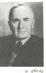Дмитрий Николаевич Узнадзе