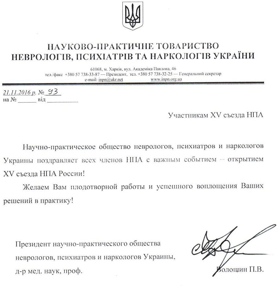 Сделать водительскую справку в Москве Преображенское с наркологом и психиатром