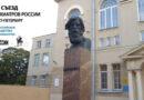 РУССКИЕ ГОРКИ СЪЕЗДА (критический репортаж о XVII съезде психиатров России, 15-18 мая 2021 г., Санкт-Петербург)